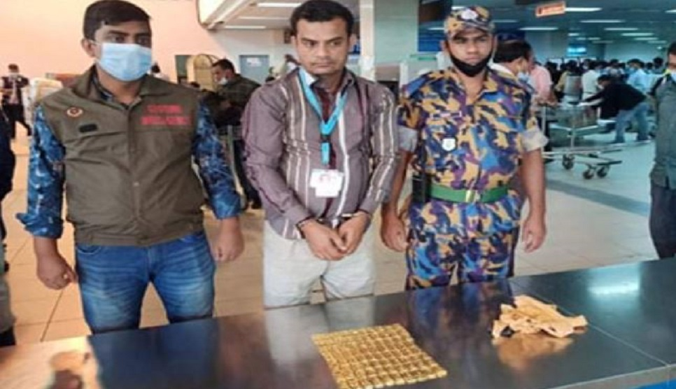 Civil Aviation security guard arrested with gold bars worth Tk 6.50cr