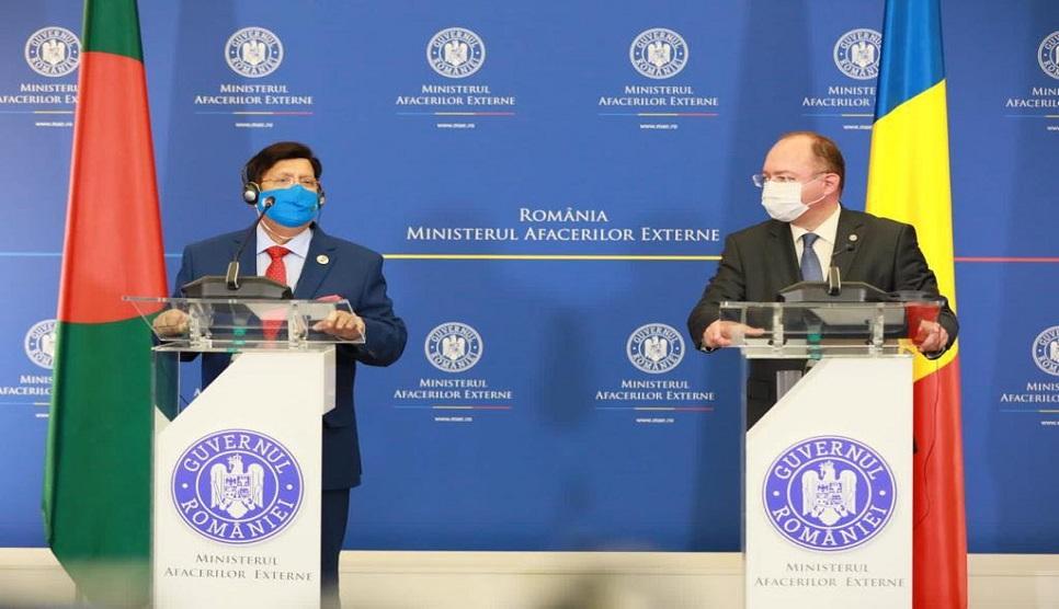 Romania would donate 200,000 AstraZeneca Corona Vaccine to Bangladesh