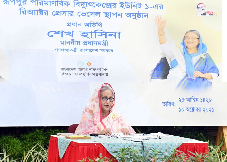 Govt mulling to construct another nuclear power plant: PM