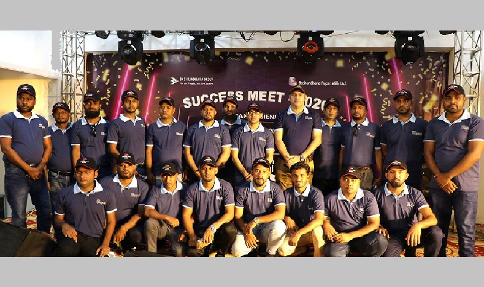 Bashundhara Paper hosts success meet for sales team