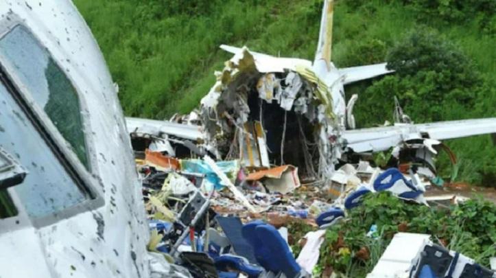 Six die in Bolivian Air Force plane crash