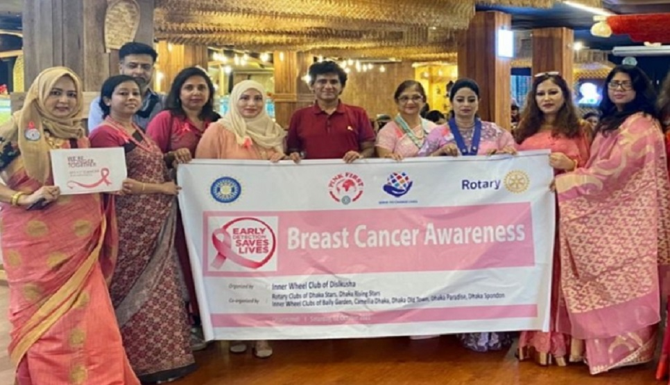 'Risk of breast cancer can be tackled if everyone is awakened'