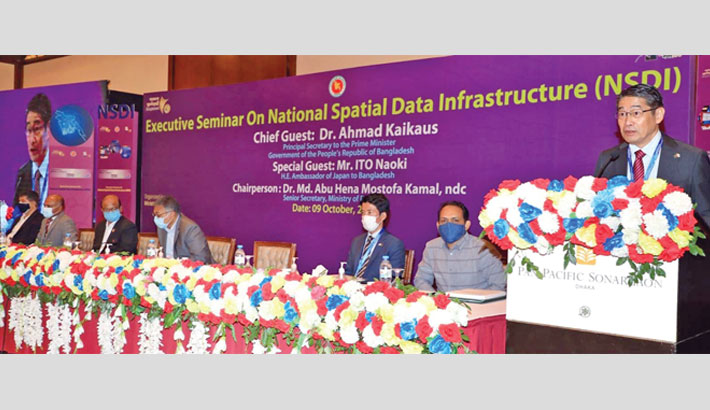 Seminar on Nat'l Spatial Data Infrastructure held