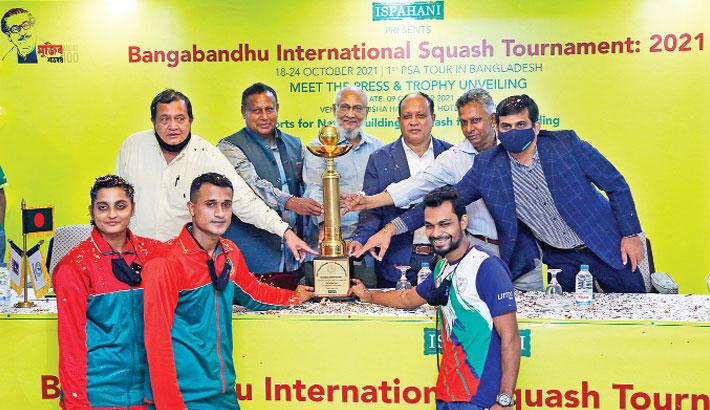 Trophy of Bangabandhu Int'l Squash Tournament unveiled