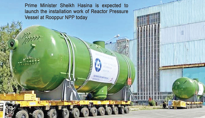 Big day for Rooppur nuke power plant