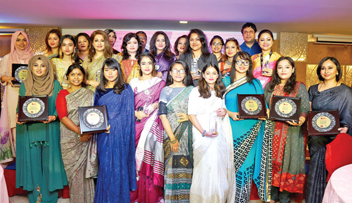 WIL honours female professionals