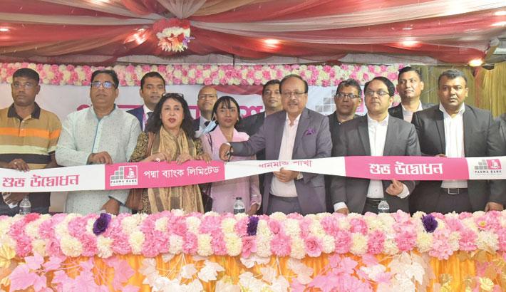 Padma Bank's Dhanmondi branch shifted