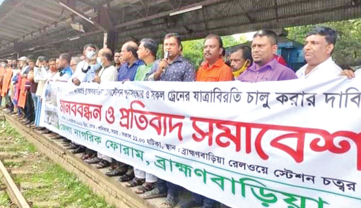 District Nagorik Forum forms a human chain at the platform of Brahmanbaria railway station on Saturday, demanding immediate repair of the railway station damaged in the Hefazat attack and restore stoppage of all trains. – Sun Photo