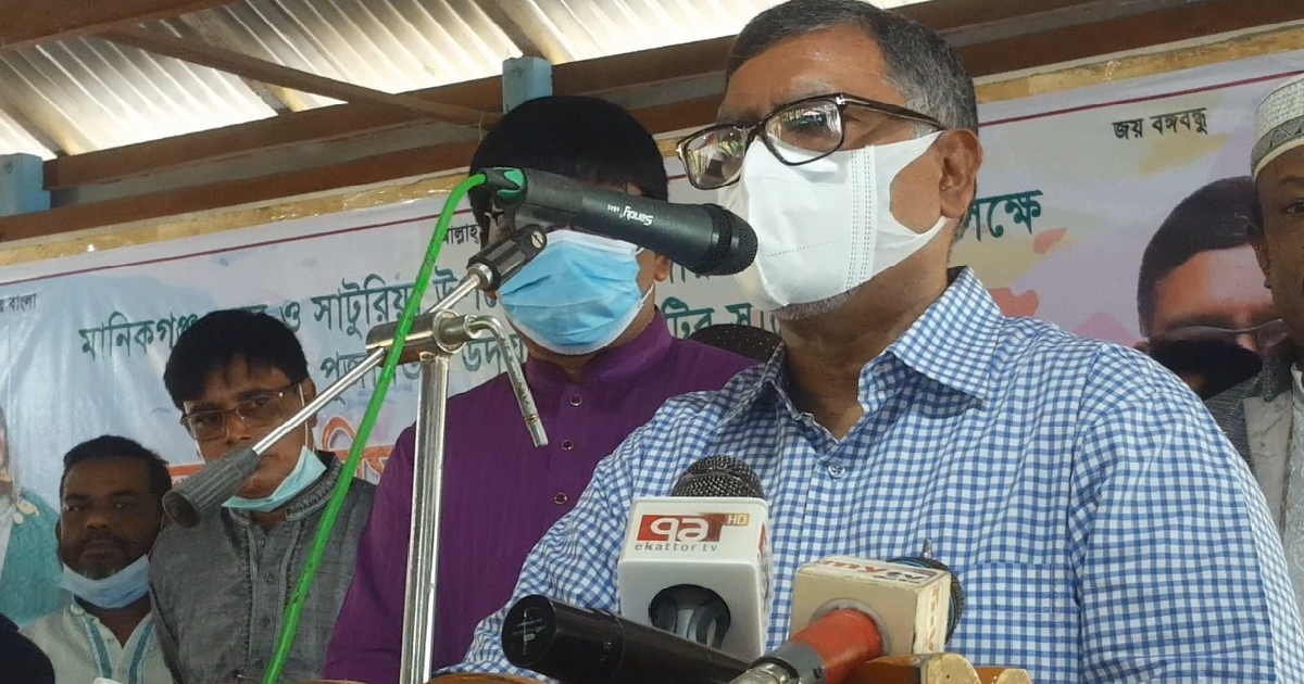 8 crore people to be vaccinated by December-January: Maleque