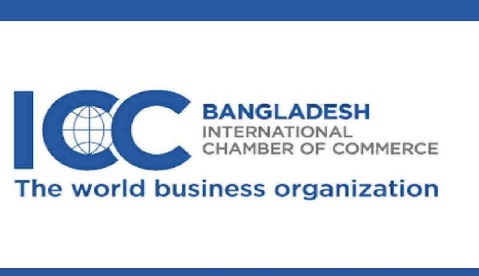 Bangladesh becomes one of fastest growing economies in world: ICCB