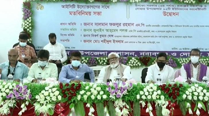 'Bangladesh reaps benefits of PM's leadership'
