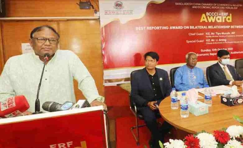 Dhaka for enhanced trade ties with Beijing