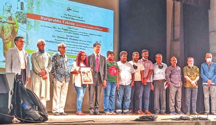 'Hariprabha Takeda: an unsung traveller of Bengal' screened at LWM