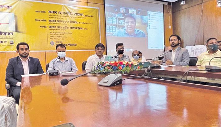 Rupantor ICT Lab in Madaripur