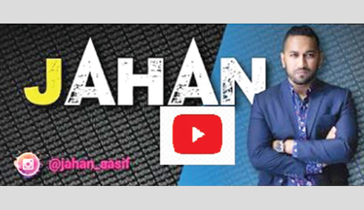 Jahan Asif vibes on YouTube