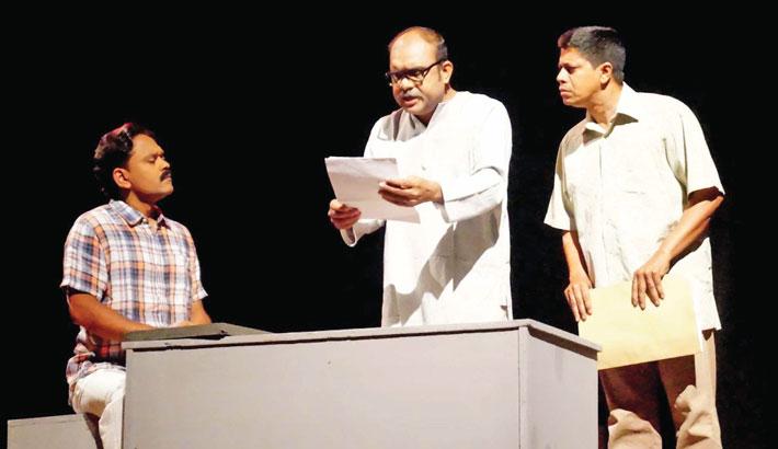 Dhaka Padatik stages 'Katha 71' at BSA today