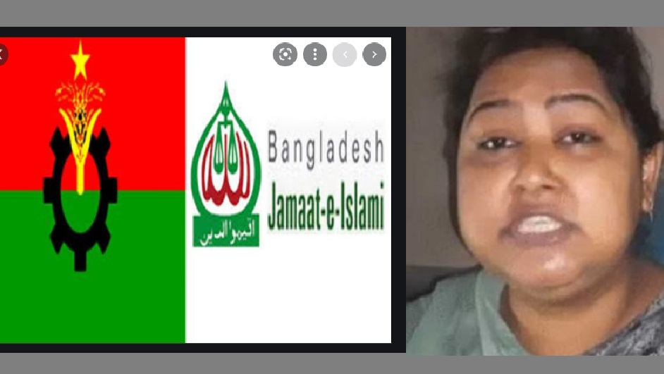 BNP, Jamaat and war criminals out to politicise Munia issue