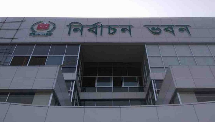 3 candidates submit nomination papers for Sirajganj-6 by-election