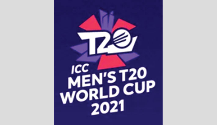 ICC announces huge prize money for T20 World Cup
