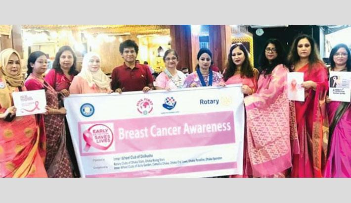 Workshop on breast cancer awareness held