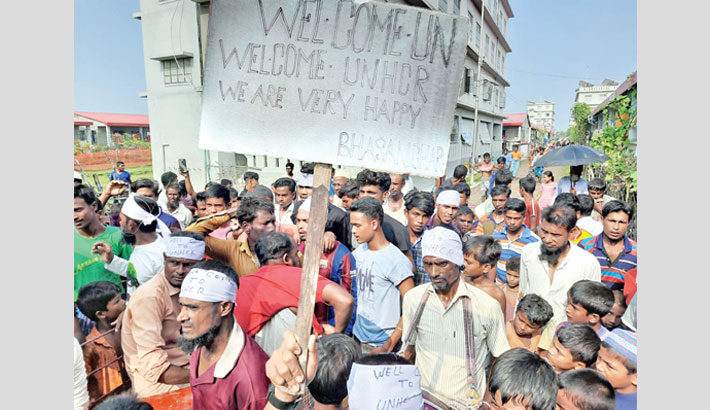 Rohingyas in Cox's Bazar now eager to go to Bhasan Char