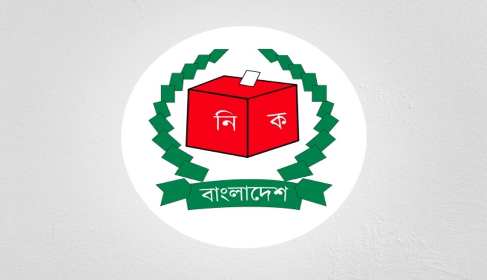 3rd phase Union Parishad poll schedule on Thursday