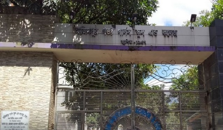 Burnt Ishita, an HSC examinee, dies in Dhaka