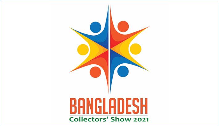 Bangladesh Collectors' Show '21 begins October 15