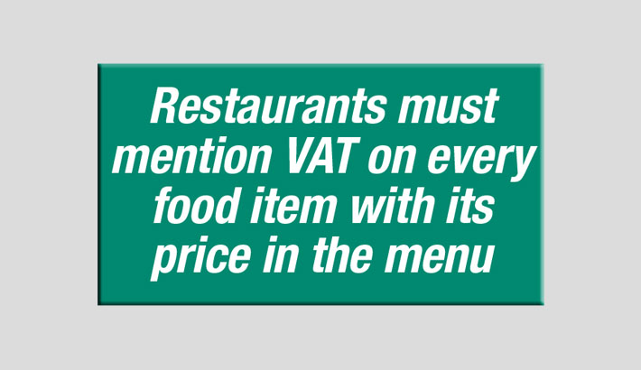 Price, VAT need to be shown separately