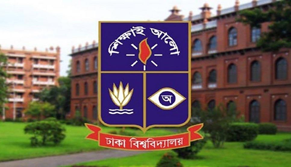 DU students brought under health insurance scheme