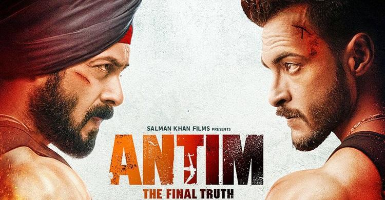 Salman Khan's 'Antim' to release theatrically on November 26