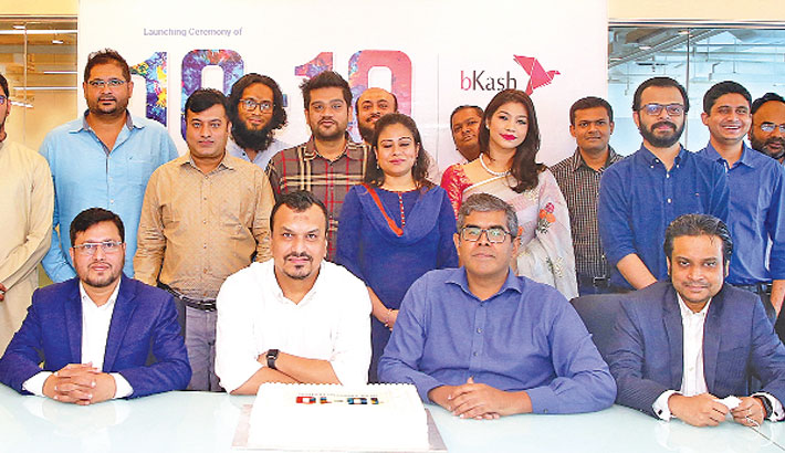 bKash launches 10pc cashback offer at 14 ecommerce sites