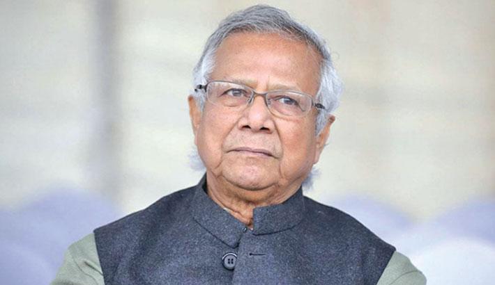 Dr Yunus gets bail on surrender