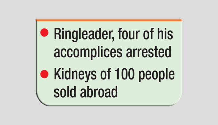 Organ trafficking gang unearthed