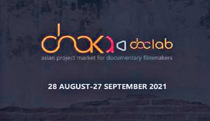 Cosmos Foundation Award at Dhaka DocLab