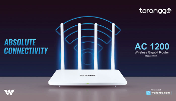 Walton to launch 1200 Mbps dual band Wi-Fi router