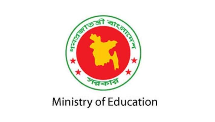 Sheikh Hasina Agri University to be set up in Shariatpur