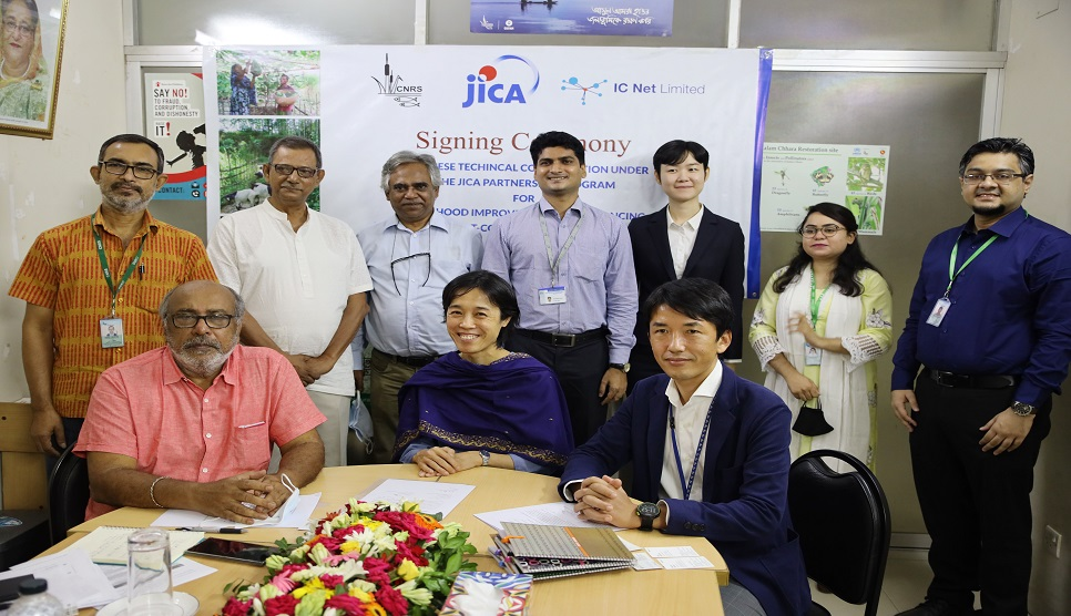 JICA, IC Net, and CNRS sign agreement to implement project in Cox's Bazar