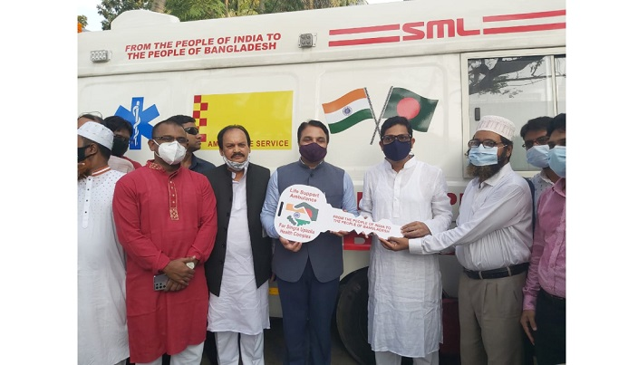 Singra Upazila Heath Complex gets life support ambulance from India