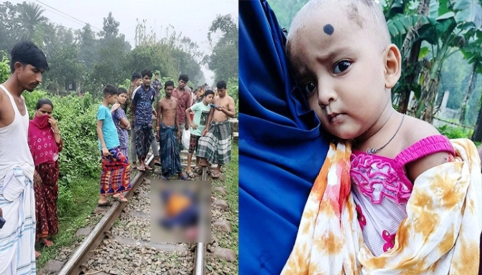 Woman 'commits suicide' jumping under train in Gazipur, daughter hurt