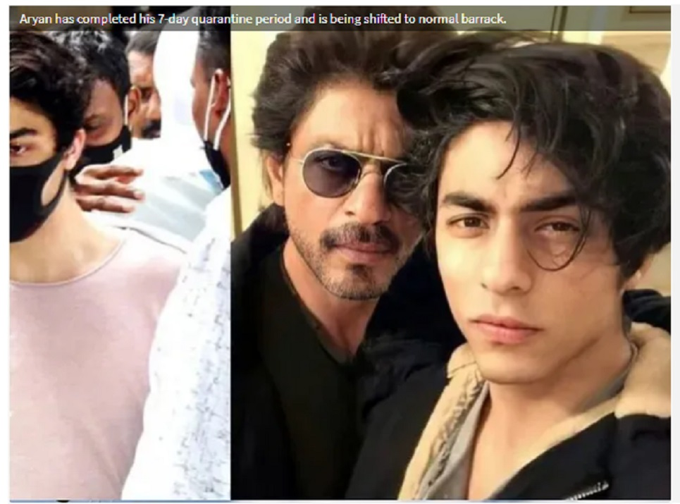 Aryan Khan tests negative for COVID-19 ; shifted to barrack 1 of Arthur Road jail