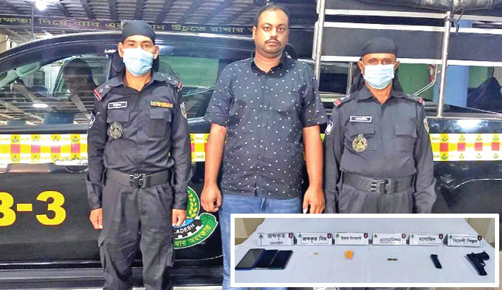 RAB personnel on Wednesday produce a drug trader before journalists after arresting him from the capital's Vatara area. Inset, a firearm, bullet and yaba tablets were seized from him. —SUN photo
