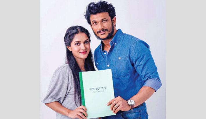 Mithila shares screen with Nayeem in 'Jole Jole Tara'