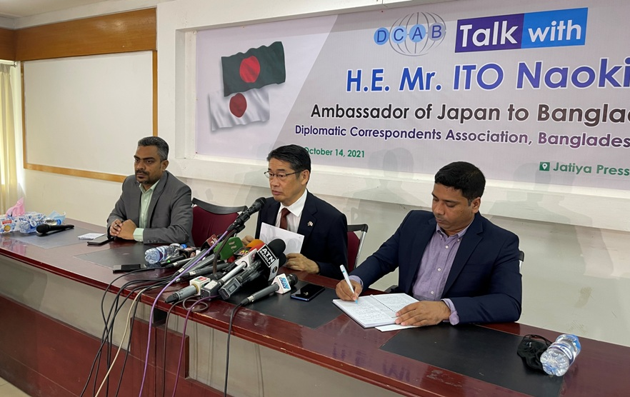 Bangladesh becoming new frontier of investment in Asia: Japan envoy