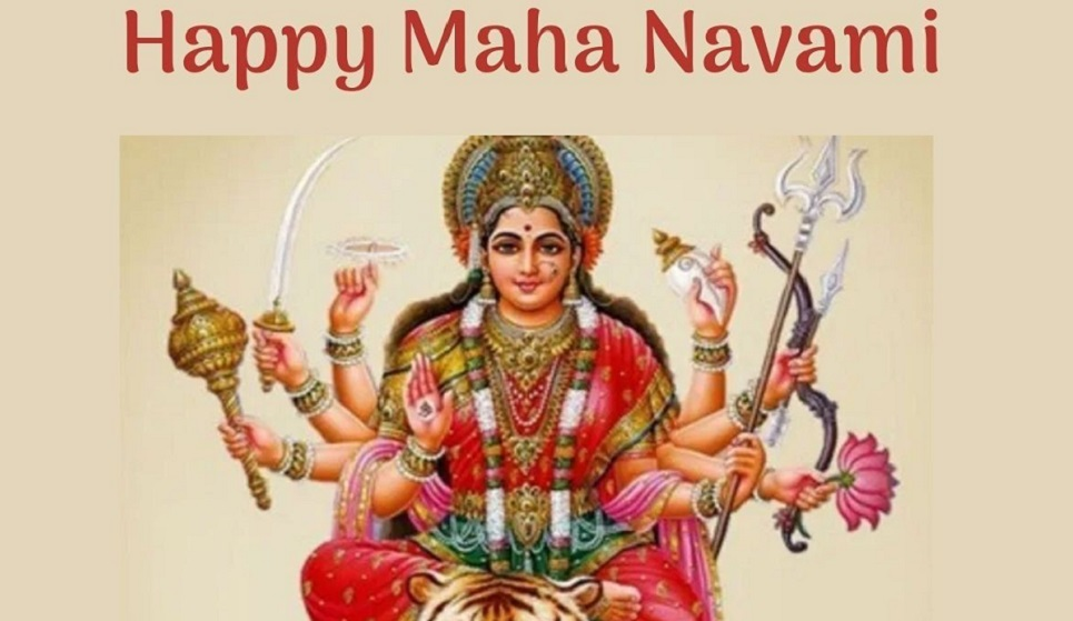 Maha Navami being observed today