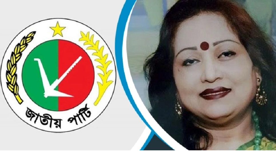 Serifa Kader submits nomination paper for reserved seat