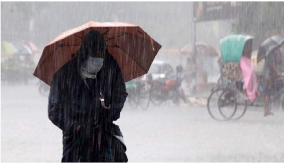 Low forms in Bay, rain may increase