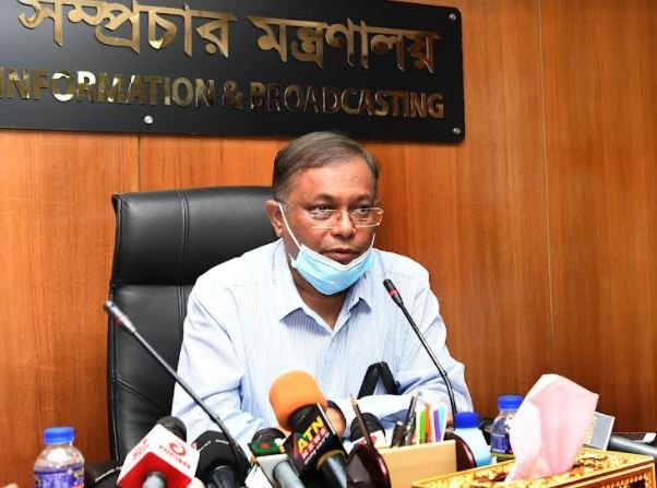 Identified quarter staged Cumilla incident with ill motive: Hasan