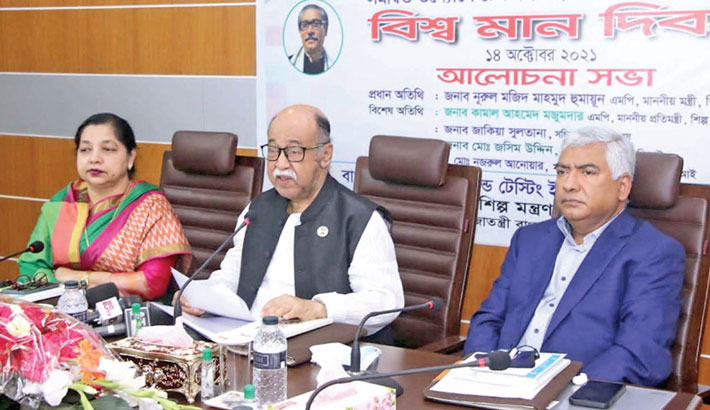 BSTI needs to improve services: Minister