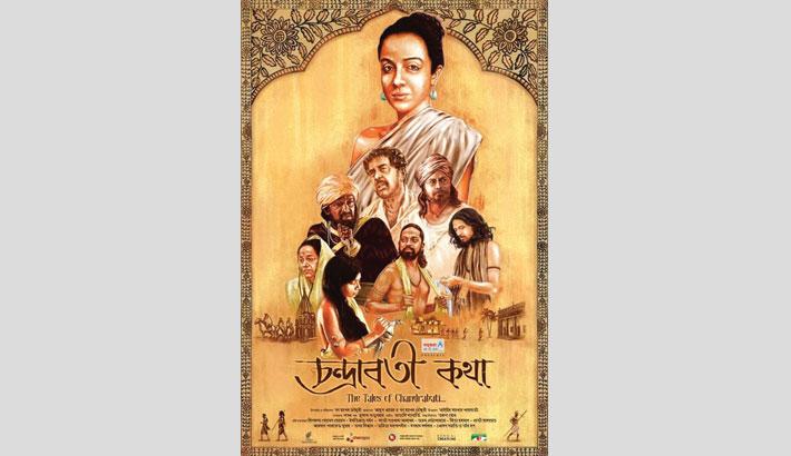 'Chandrabati Kotha' releases in theatre today